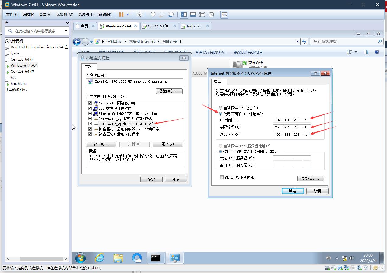 linux与windows系统有什么区别? - 云+社区 - 腾讯云