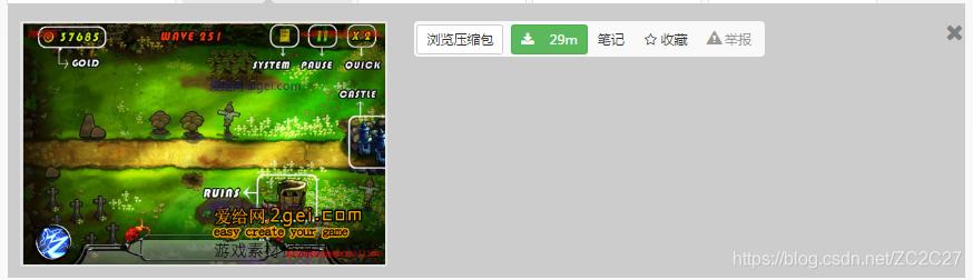 国外游戏源码下载网站_国外游戏源码_国外游戏ui网站 (https://www.oilcn.net.cn/) 综合教程 第5张