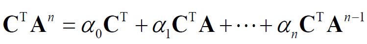 无人机控制之可观性及卡尔曼滤波器插图(9)