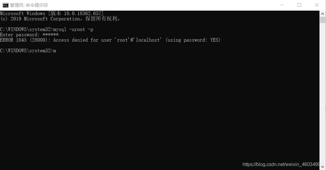 打开 cmd,输入数据库密码