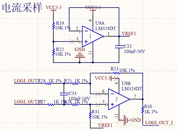 电流采样原理图