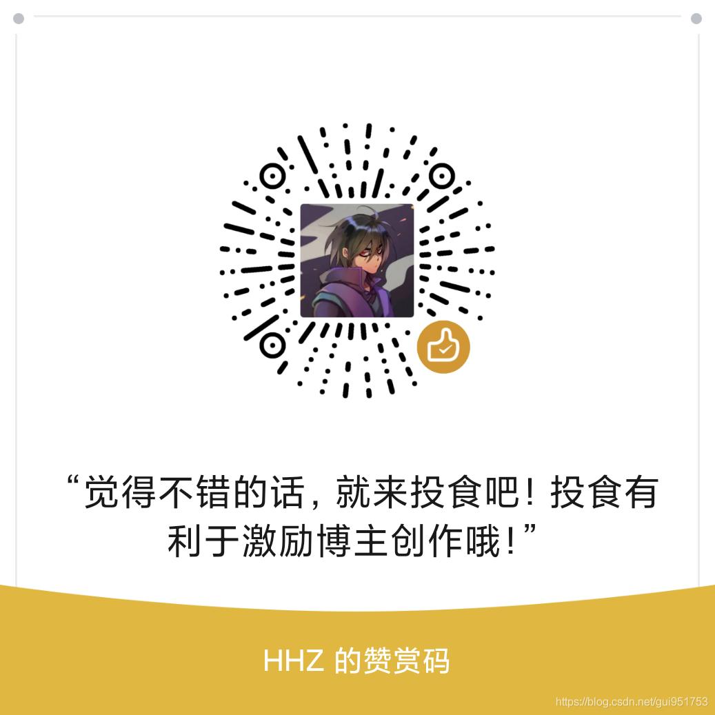watermark,type_ZmFuZ3poZW5naGVpdGk,shadow_10,text_aHR0cHM6Ly9ibG9nLmNzZG4ubmV0L2d1aTk1MTc1Mw==,size_16,color_FFFFFF,t_70
