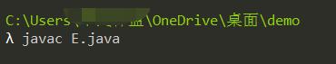 可以编译成功当文件名为E.java时