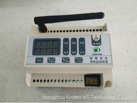 智慧安全用电监控装置外形