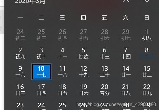 日 四 十 計算 九