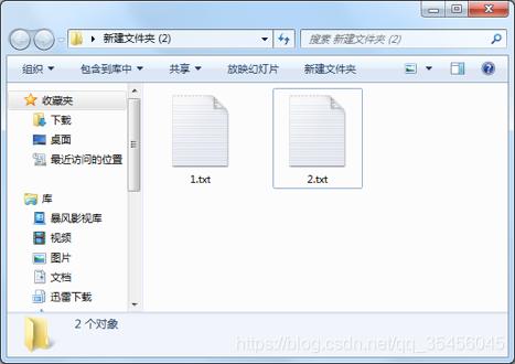 [外链图片转存失败,源站可能有防盗链机制,建议将图片保存下来直接上传(img-pzFPjAi4-1583849745404)(imgs/windowsck.png)]