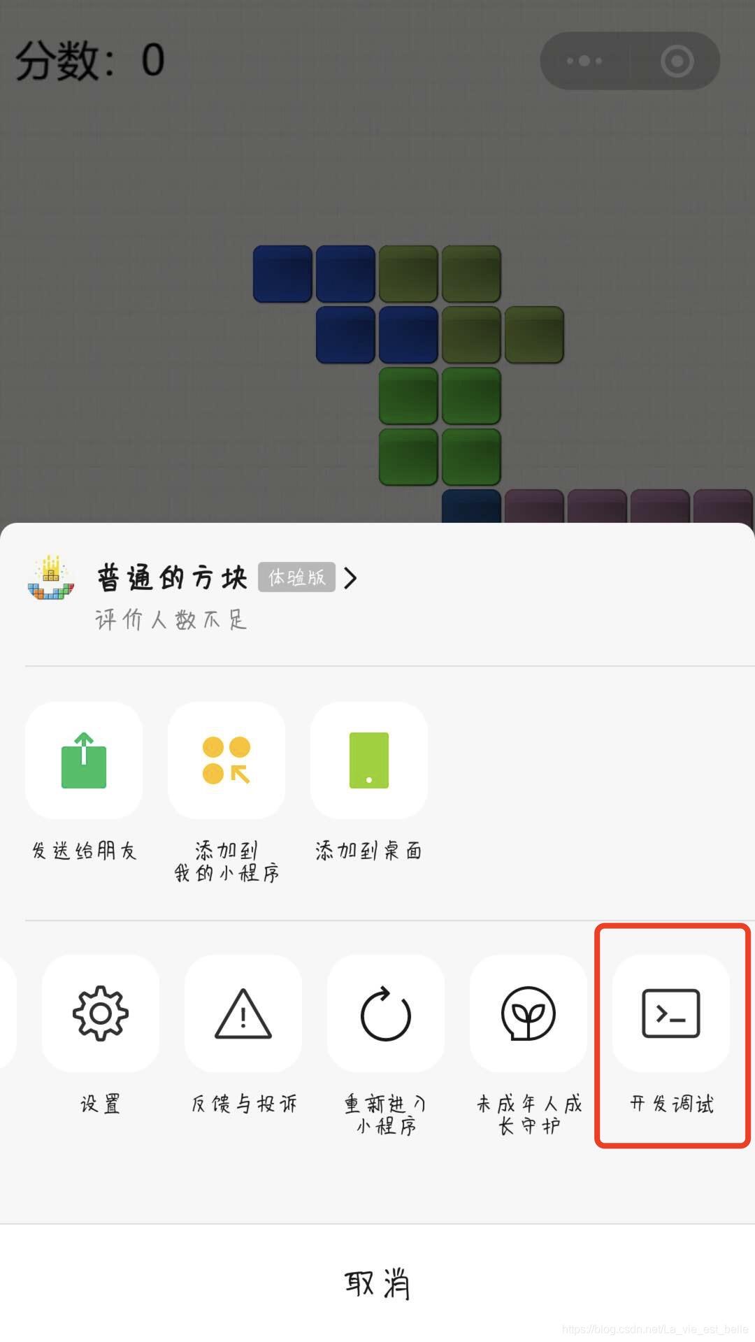 贺州信都镇开发规划图