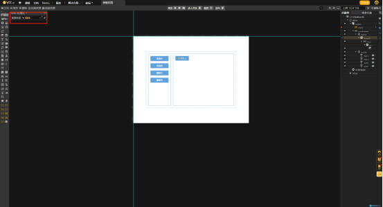 ivx编辑器教程使用ivx学习开发表格布局的经验分享