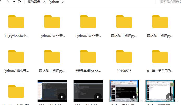 天天Python