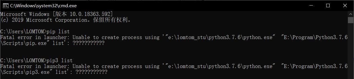 【python pip】一招解决移动python安装路径pip不可用问题