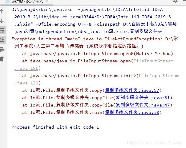 ![在这里插入图片描述](https://img-blog.csdnimg.cn/202003122358077.png?x-oss-process=image/watermark,type_ZmFuZ3poZW5naGVpdGk,shadow_10,text_aHR0cHM6Ly9ibG9nLmNzZG4ubmV0L2R6eGRhaQ==,size_16,color_FFFFFF,t_70