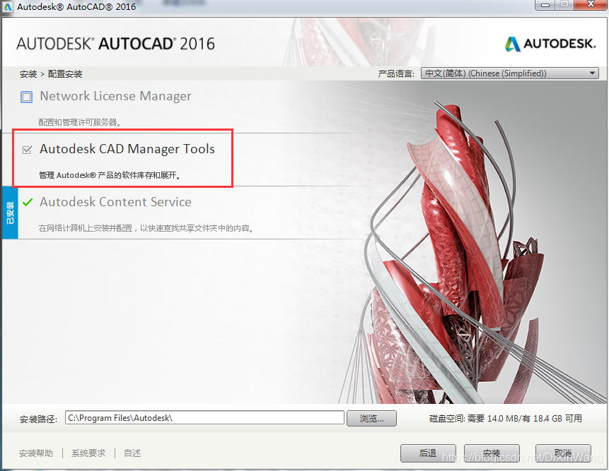 CAD Manager Tools