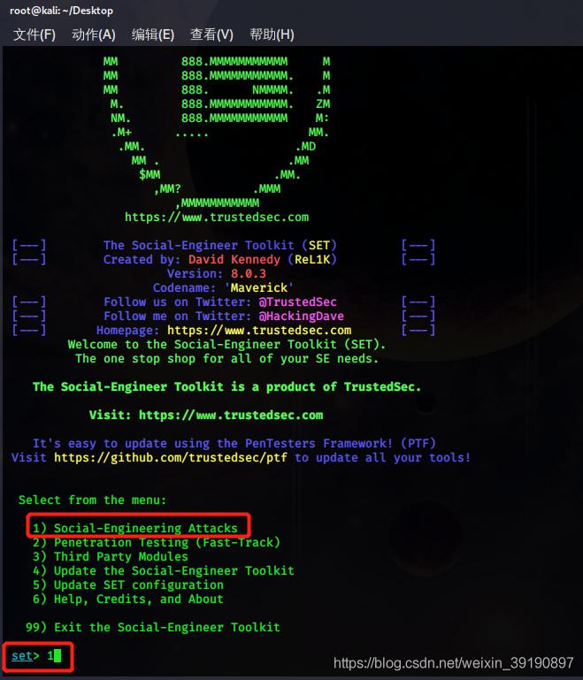 SET社会工程学攻击-极安网
