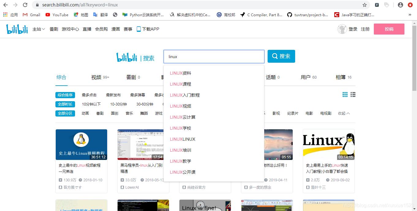 网站搜索排名_搜索头像