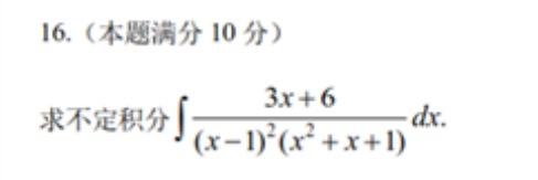 19年数学二真题