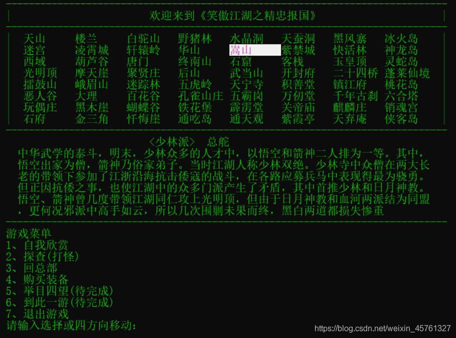 [外链图片转存失败,源站可能有防盗链机制,建议将图片保存下来直接上传(img-inehfiQc-1584246523757)(:/c0a992273939428ea0848d86e15b6ecf)]