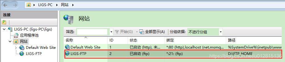 FTP站点记录