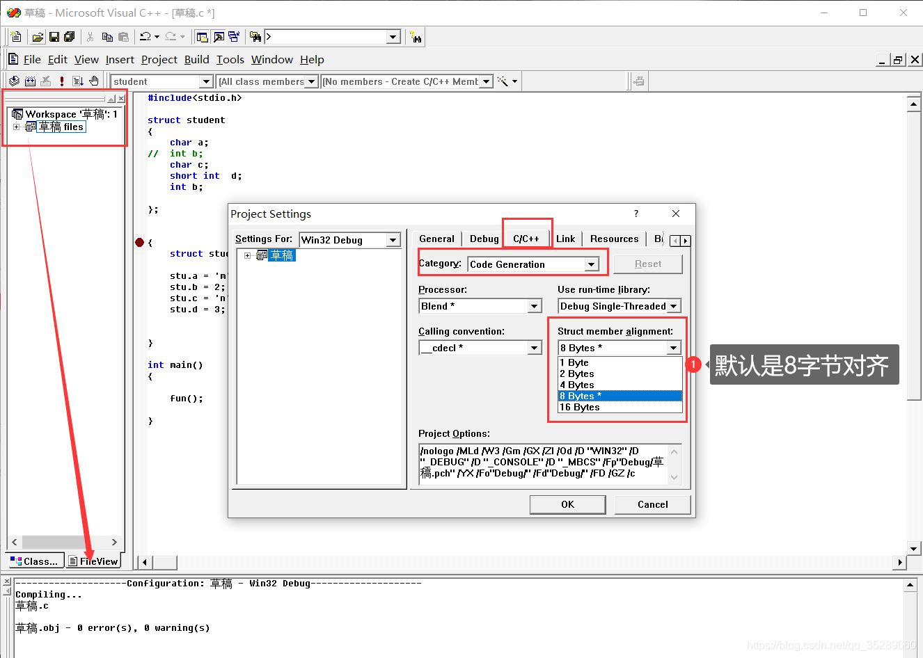 [外链图片转存失败,源站可能有防盗链机制,建议将图片保存下来直接上传(img-yvTrjDlU-1584276639075)(E:/Typora/image/1584272673816.png)]
