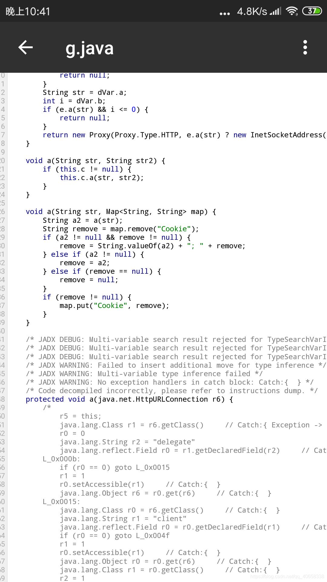 反编译查看修改前的java代码