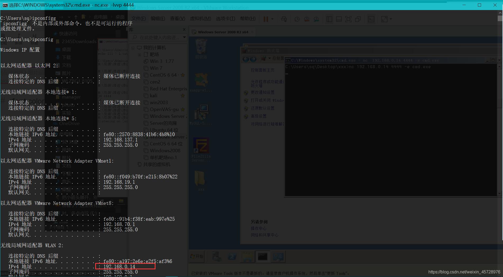 内网转发之反弹shell后渗透-极安网