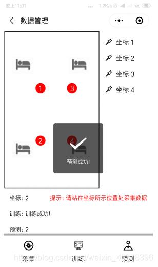 演示过程2