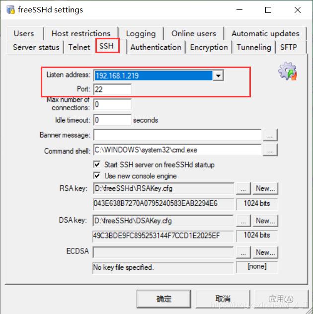 """选中""""SSH""""页签后,配置可用的IP 地址,端口可以自己指定,但不要和其他的端口冲突;"""
