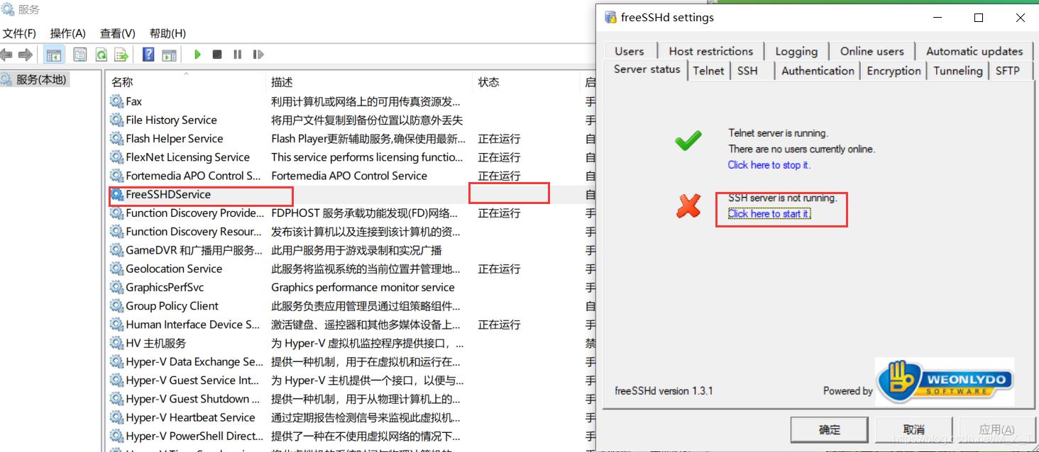 停止FreeSSHDService服务后启动SSH服务