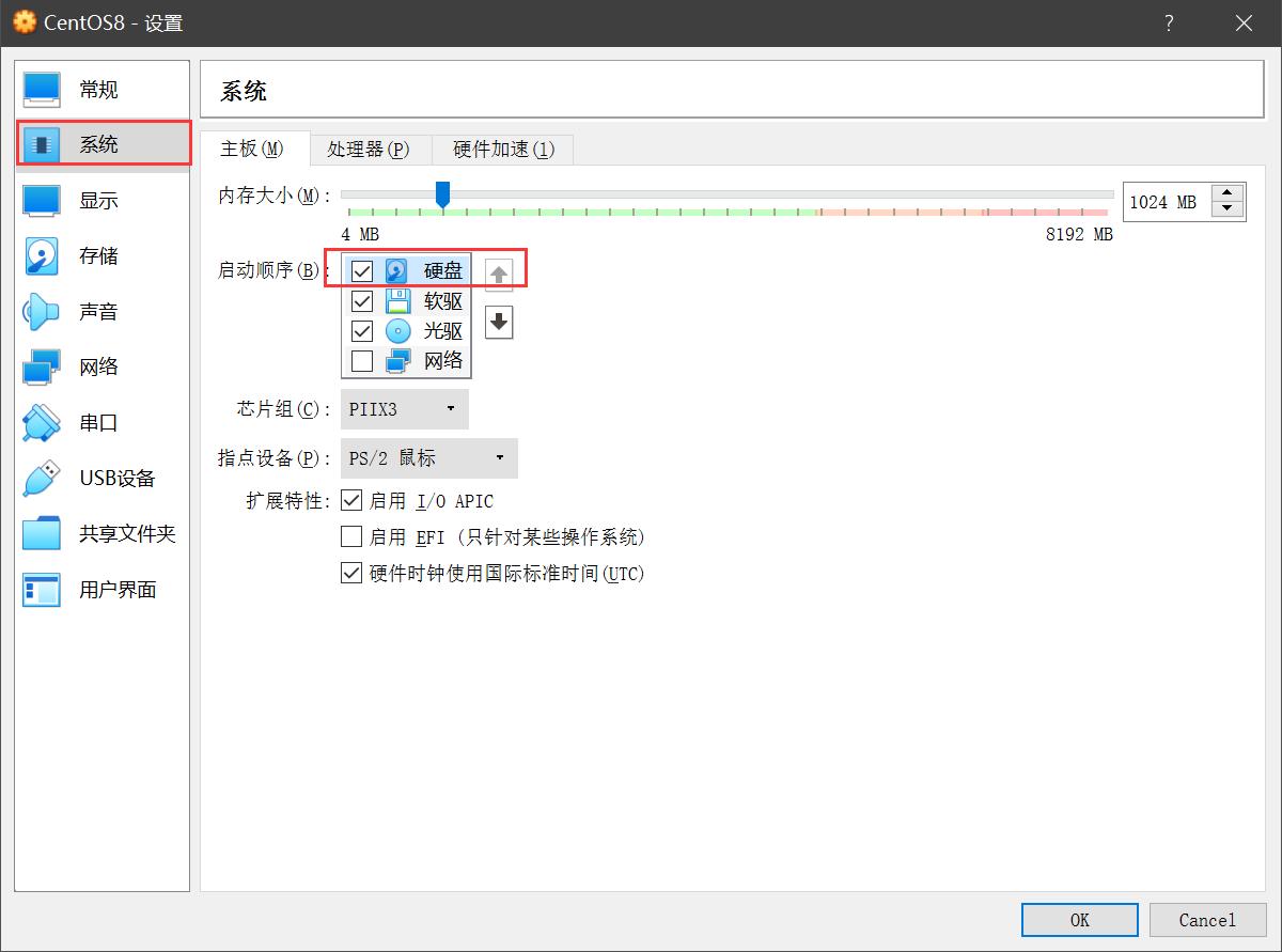 CentOS7 安装cobbler自动部署ubuntu-玩玩-51CTO博客