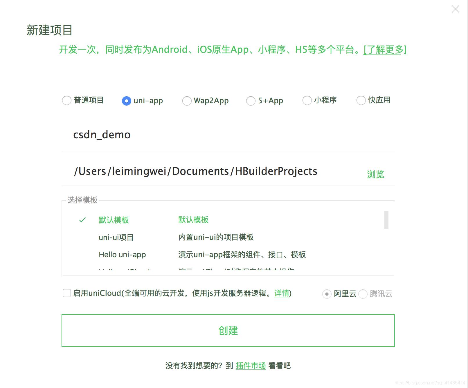 [外链图片转存失败,源站可能有防盗链机制,建议将图片保存下来直接上传(img-hIRlBUKa-1584591716178)(evernotecid://72A0867B-C2C9-4394-90F0-D1AD032DA4AC/appyinxiangcom/24072006/ENResource/p137)]