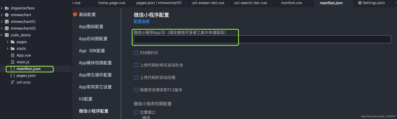 [外链图片转存失败,源站可能有防盗链机制,建议将图片保存下来直接上传(img-kCV63n23-1584591716183)(evernotecid://72A0867B-C2C9-4394-90F0-D1AD032DA4AC/appyinxiangcom/24072006/ENResource/p140)]