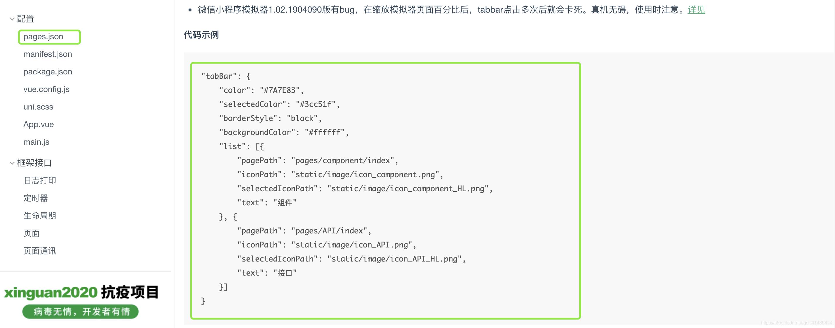 [外链图片转存失败,源站可能有防盗链机制,建议将图片保存下来直接上传(img-T56Uycny-1584591716186)(evernotecid://72A0867B-C2C9-4394-90F0-D1AD032DA4AC/appyinxiangcom/24072006/ENResource/p142)]