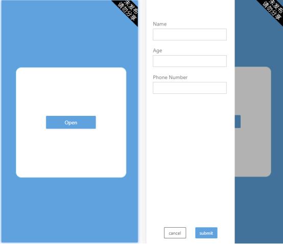 图文教程 使用ivx制作移动端抽屉信息框的经验总结