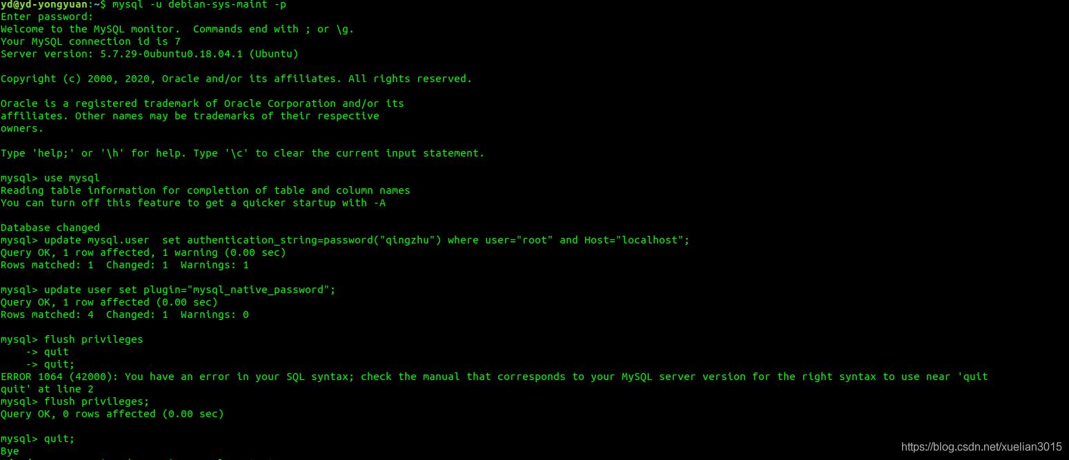 ubuntu设置mysql用户密码-读心悦