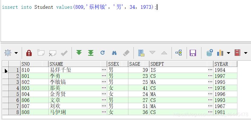 第一次写数据库作业遇到了这个问题