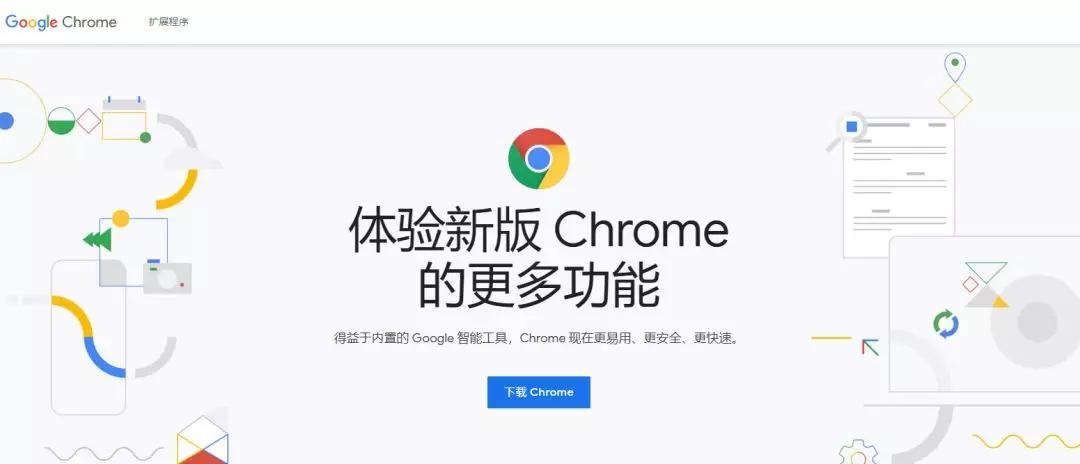 【开发工具 浏览器】细数那些优秀的谷歌浏览器插件