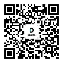 20200323202104335.jpg