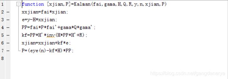 Kalman函数
