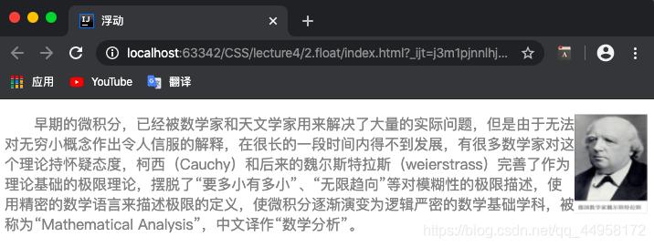 [外链图片转存失败,源站可能有防盗链机制,建议将图片保存下来直接上传(img-xLtLBGa7-1585065166258)(/Users/demut/Library/Application Support/typora-user-images/image-20200324233244151.png)]