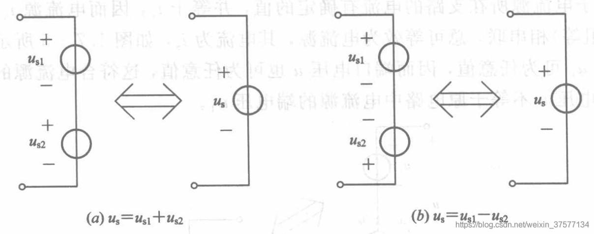 电压源的串联