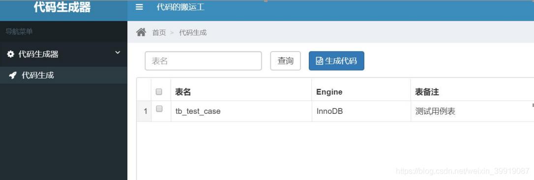 [外链图片转存失败,源站可能有防盗链机制,建议将图片保存下来直接上传(img-tT1N4b99-1585105368100)(C:\Users\wys\AppData\Roaming\Typora\typora-user-images\image-20200325090740927.png)]