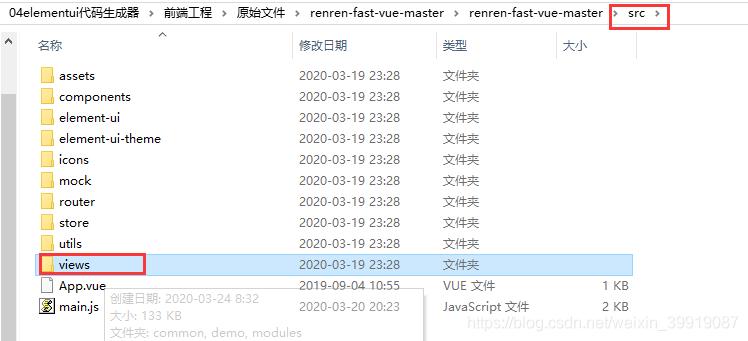[外链图片转存失败,源站可能有防盗链机制,建议将图片保存下来直接上传(img-YhFXgTmU-1585105368102)(C:\Users\wys\AppData\Roaming\Typora\typora-user-images\image-20200325092905112.png)]