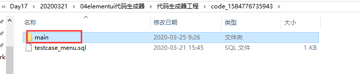 [外链图片转存失败,源站可能有防盗链机制,建议将图片保存下来直接上传(img-y50EMKz4-1585105368103)(C:\Users\wys\AppData\Roaming\Typora\typora-user-images\image-20200325093721598.png)]