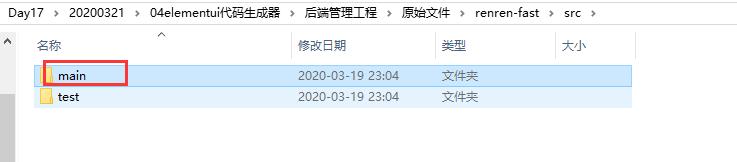 [外链图片转存失败,源站可能有防盗链机制,建议将图片保存下来直接上传(img-aepbNvrq-1585105368103)(C:\Users\wys\AppData\Roaming\Typora\typora-user-images\image-20200325093817509.png)]