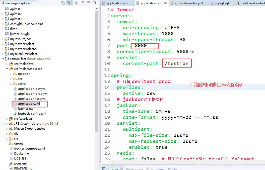 [外链图片转存失败,源站可能有防盗链机制,建议将图片保存下来直接上传(img-9QtDSDYN-1585105368103)(C:\Users\wys\AppData\Roaming\Typora\typora-user-images\image-20200325094620235.png)]