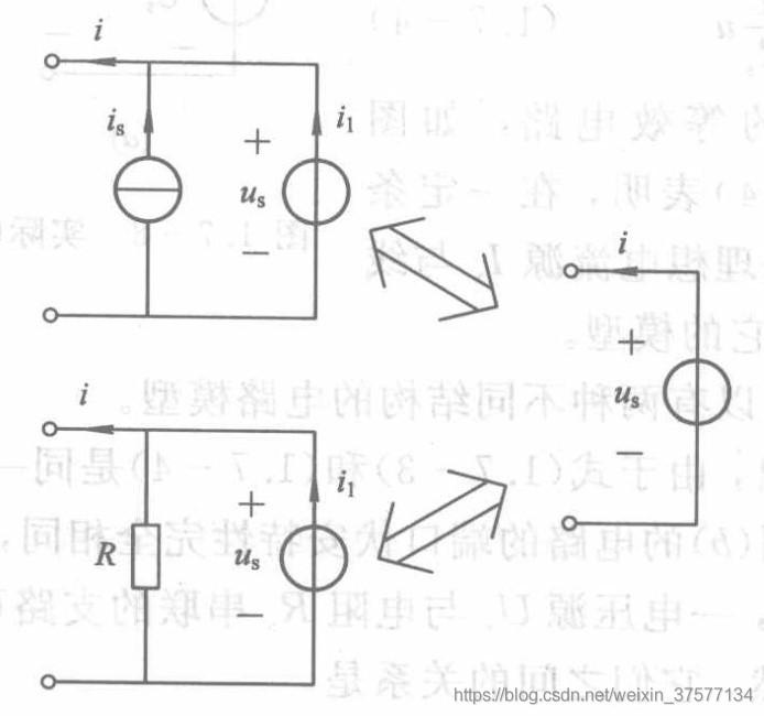 电压源与电流源或电阻并联