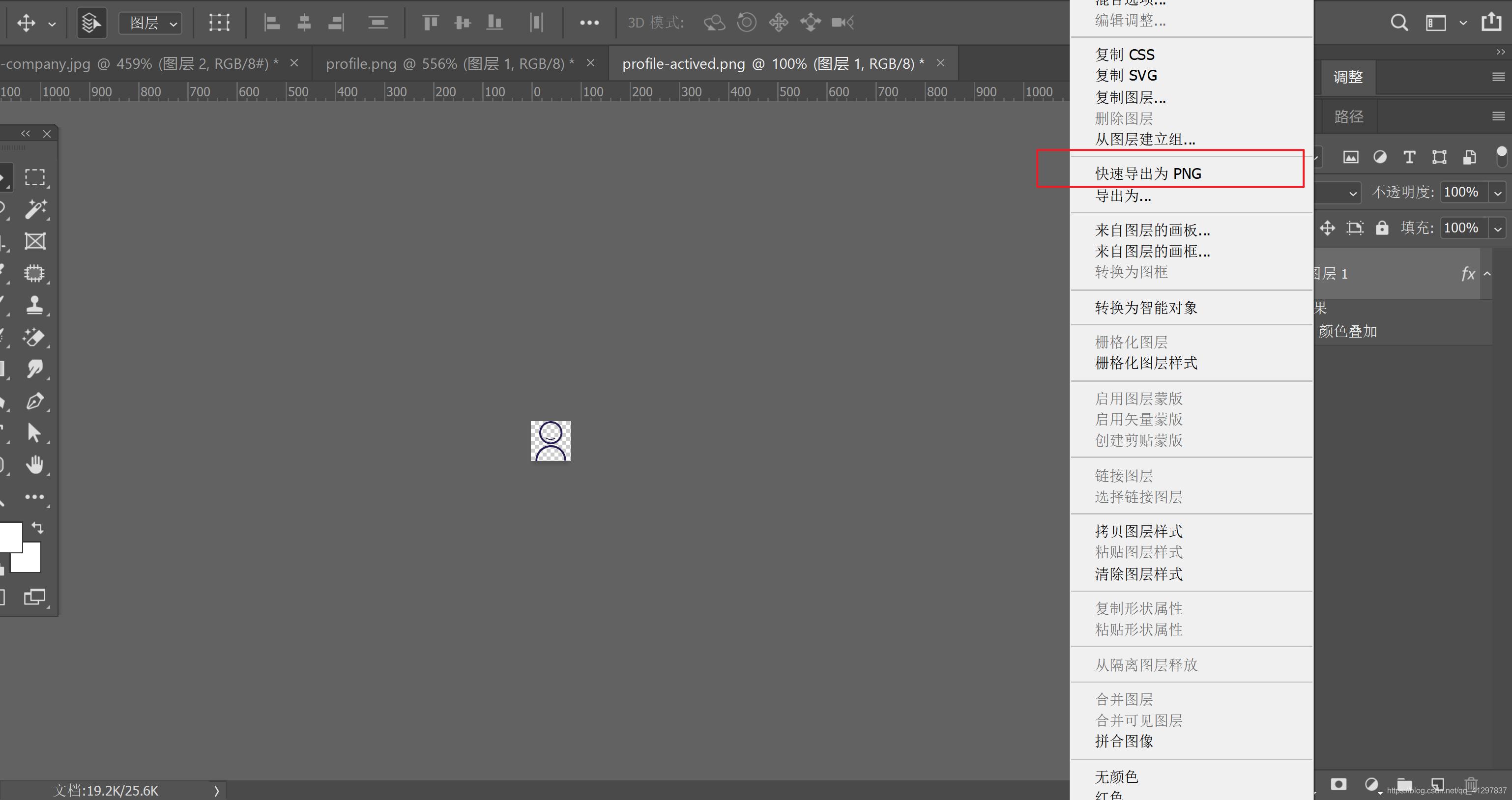这样导出的图片用作小程序tabBar图标会变形