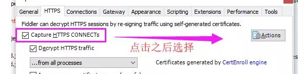 选择Decrypt HTPS traffic后,电脑有可能无法连接网络。取消这个勾就可以,手机抓包不影响,且抓包一定要开,否则HTTPS抓不到