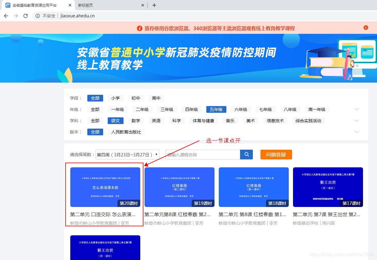 浏览器下载的电影网站源码(uc浏览起器下载最新版) (https://www.oilcn.net.cn/) 综合教程 第3张