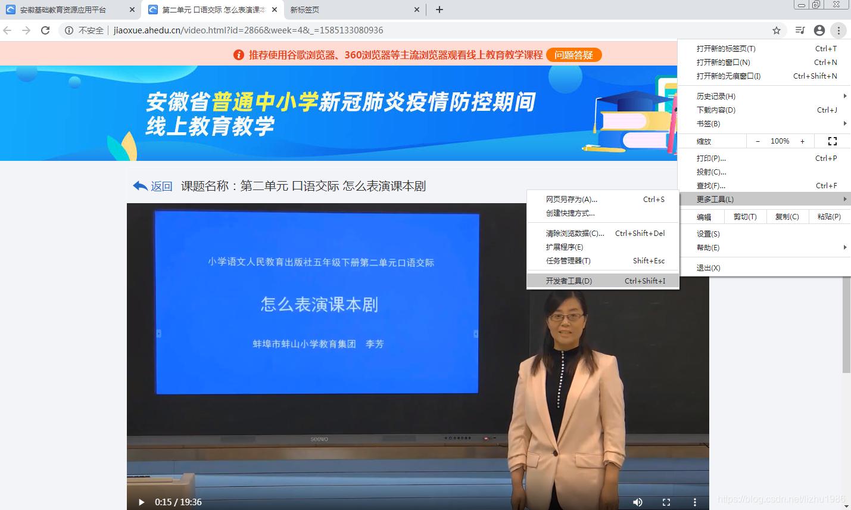 浏览器下载的电影网站源码(uc浏览起器下载最新版) (https://www.oilcn.net.cn/) 综合教程 第4张