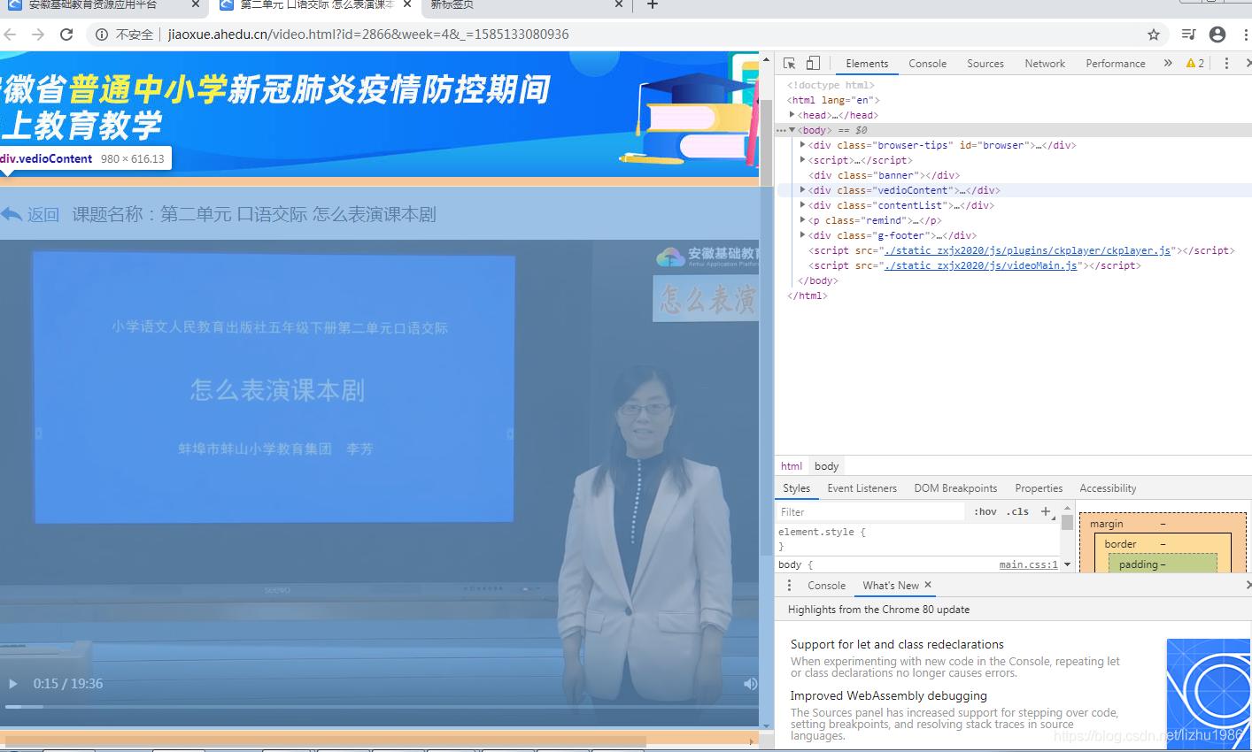 浏览器下载的电影网站源码(uc浏览起器下载最新版) (https://www.oilcn.net.cn/) 综合教程 第6张